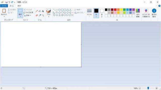 Windowsに標準付属のペイントで画像にモザイクをかける方法