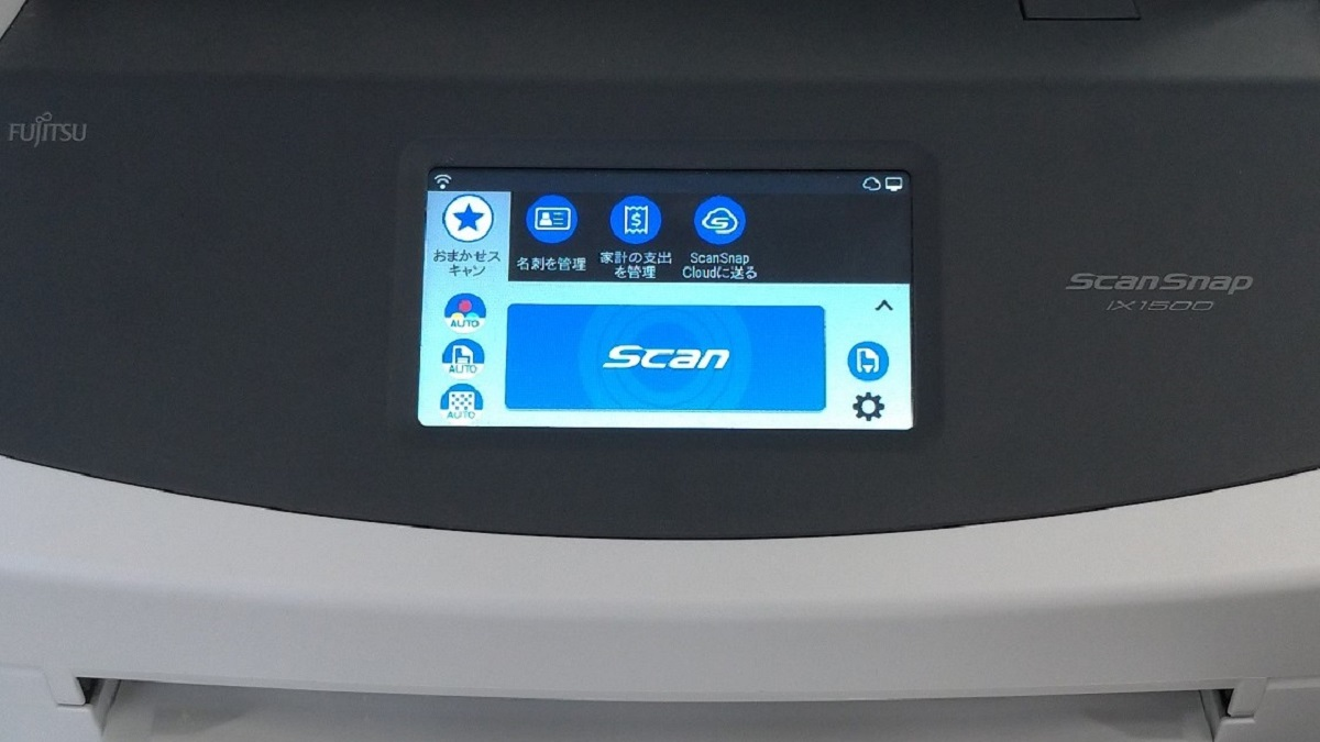 初めてのスキャナーならScanSnap ix1500が万能でおすすめです
