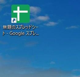 アプリモード5