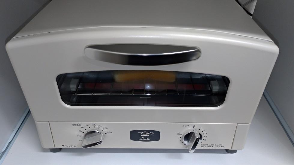 アラジングラファイトトースター9