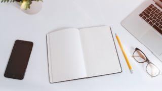 基本情報・応用情報技術者試験に最短で合格する勉強法【試験対策】