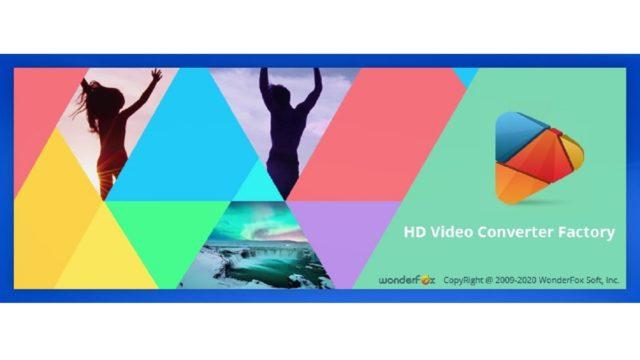 動画をサクッと変換するならHD Video Converter Factoryが便利です