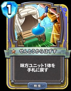 天雷の勇者アンルシア11